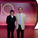邵逸夫獎10周年於2013年9 月23 日在香港會議展覽中心舉行