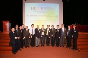 香港科技協進會作為香港工程師學會控制、自動化及儀器儀錶分部2013/14週年研討會的協辦機構。主題是: 控制、自動化及儀器儀錶新科技思維改變探討。研討會於2014年3月3日在香港理工大學蔣震劇院舉行