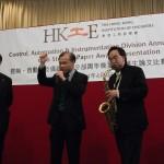 香港工程師學會控制、自動化及儀器儀錶分部於2014年4月4日在富豪香港酒店三樓富豪金殿中菜廳舉行周年晚宴暨學生論文比賽頒獎典禮