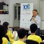 """""""科技新苗100計劃""""2012-2013 專題培訓(三)"""