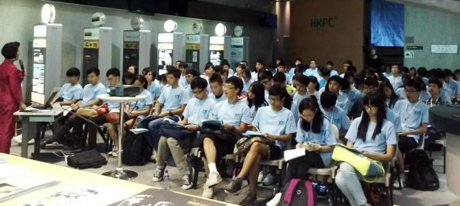 第三届科技新苗100计划学生招募详情