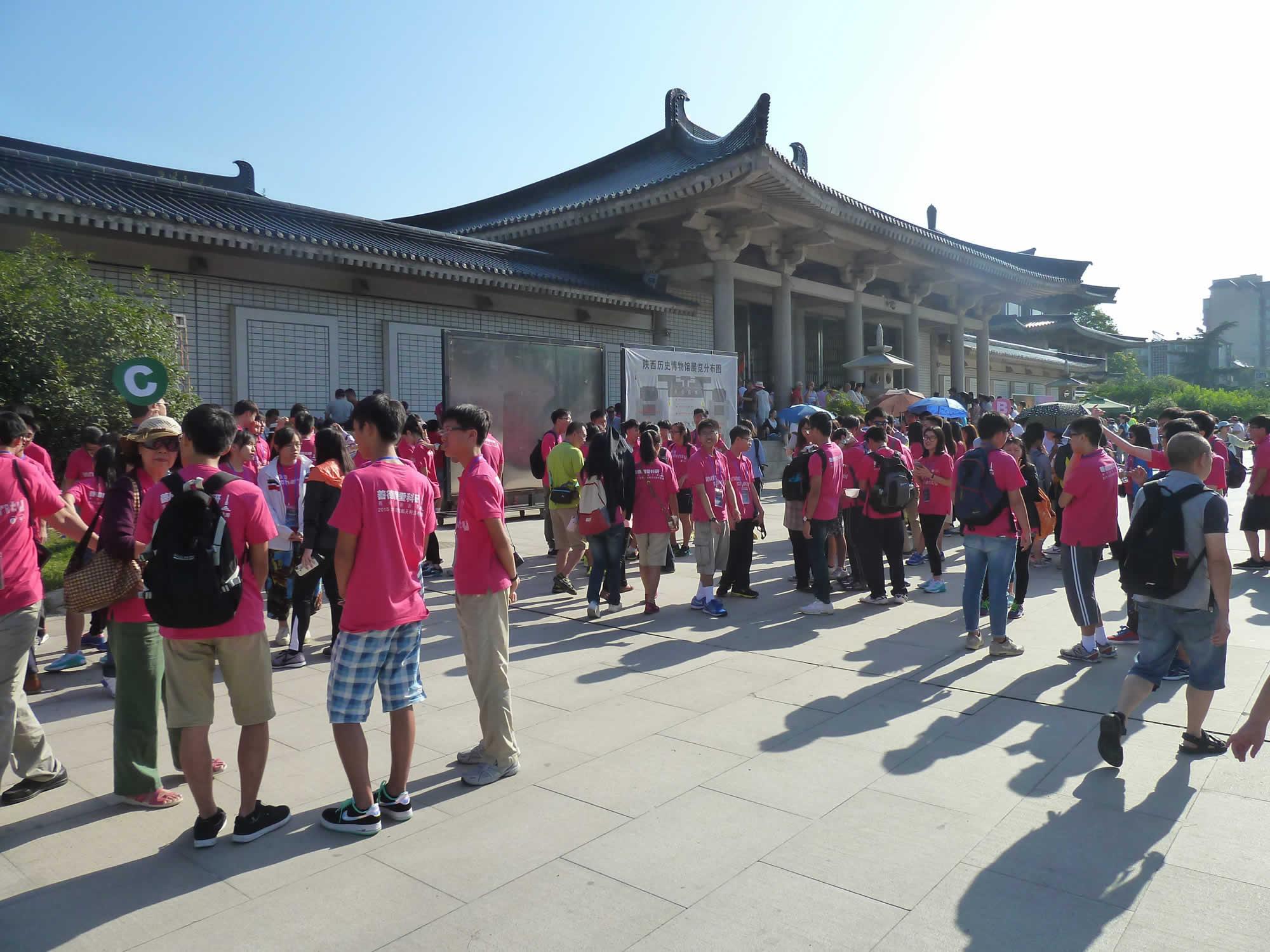 學生參觀陝西歷史博物館