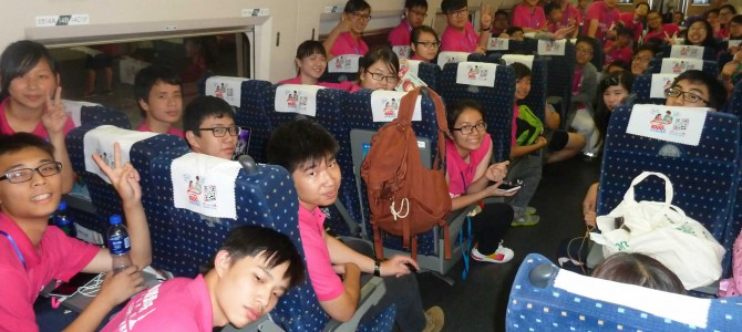 2015北京、西安航天科技考察團 (西安 13-15/8/2015)