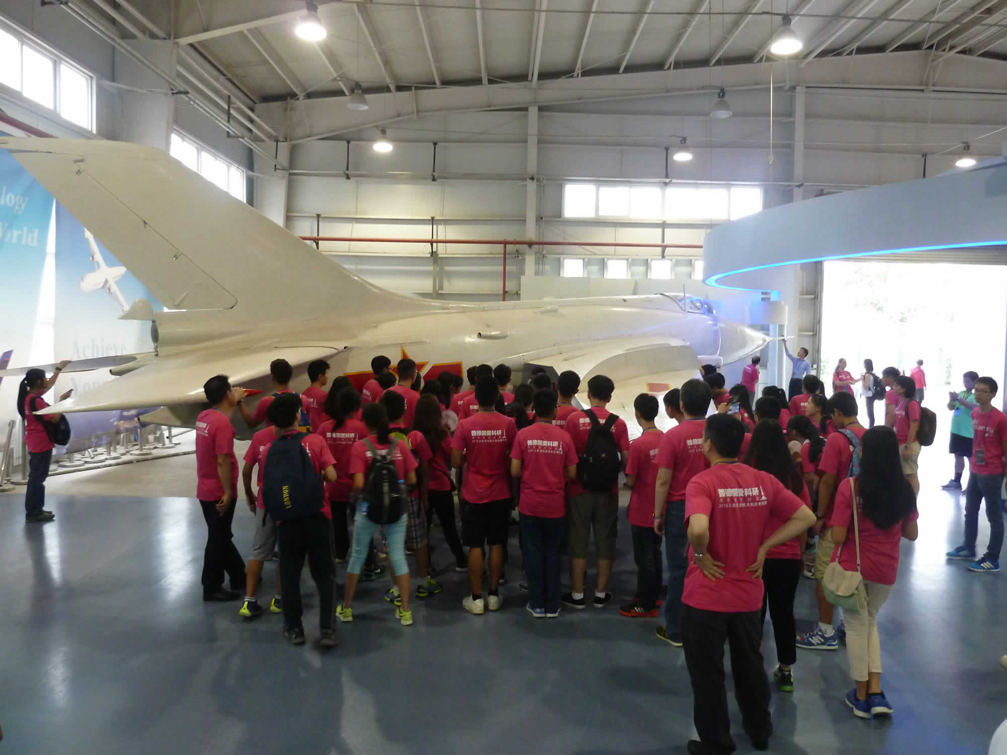 參觀航空科技館 (1)