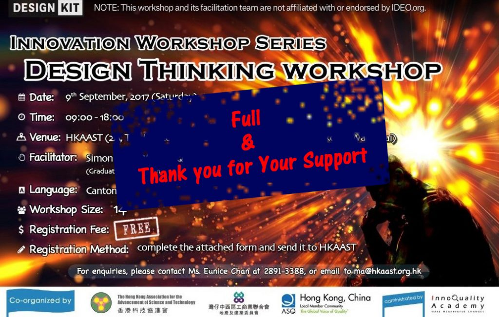 2017_Sep_09_Design Thinking Workshop_poster_full